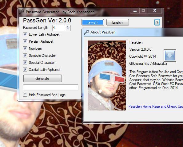 PassGen 2 Released
